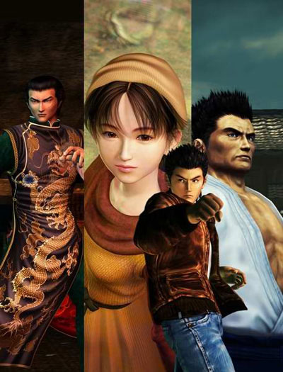 10th Anniversary of Shenmue
