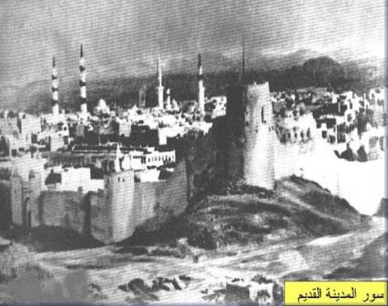 Eid Milad-un-Nabi Greetings