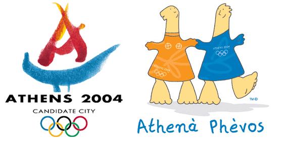 Athens Olympic 2004 Logo
