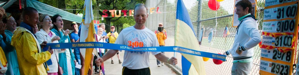 3100 finish by Stutisheel - 2014