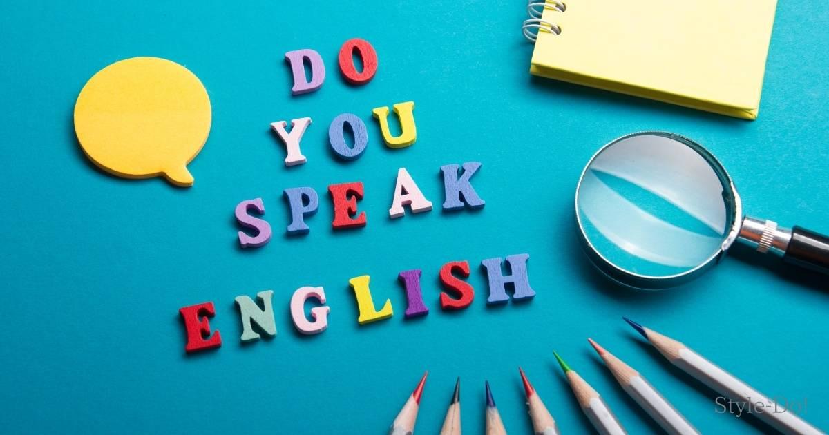 英語力を効果的に向上させる方法