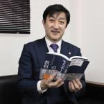 立石剛さんに聞く(1)セミナー講師と出版