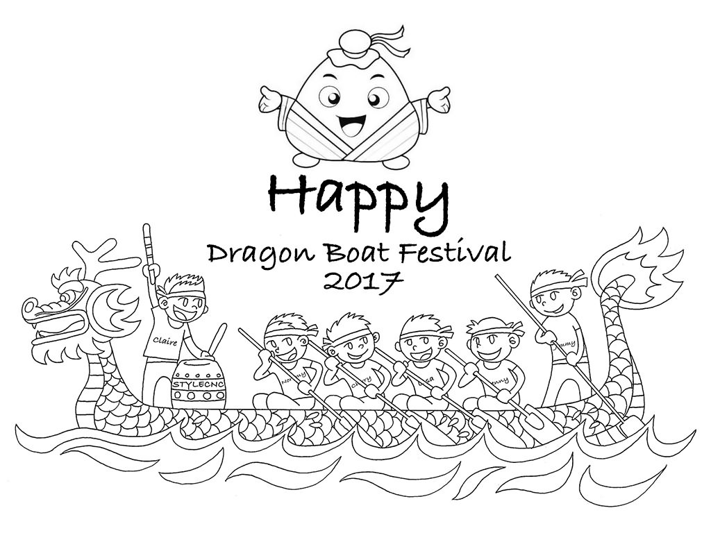 Happy Dragon Boat Festival To All Friends From Stylecnc