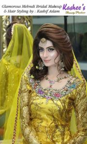 latest pakistani bridal wedding