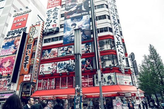 My Japan Trip Changed Me: A Photographic Japan Guide PART I 1