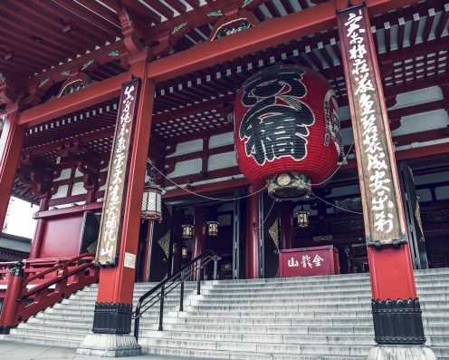 My Japan Trip Changed Me: A Photographic Japan Guide PART I 14