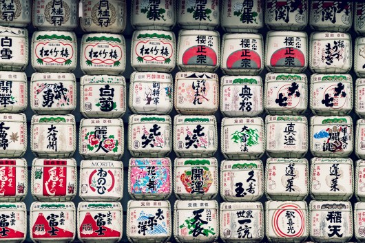 My Japan Trip Changed Me: A Photographic Japan Guide 15