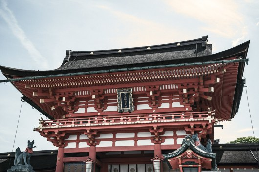 Have You Seen This Japanese Deer City? A Photo Diary of Nara, Osaka (and an onsen experience) and Kyoto 16