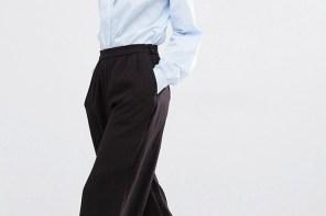Košulja s volanima i culottes - odličan par! by StyleZagreb.com