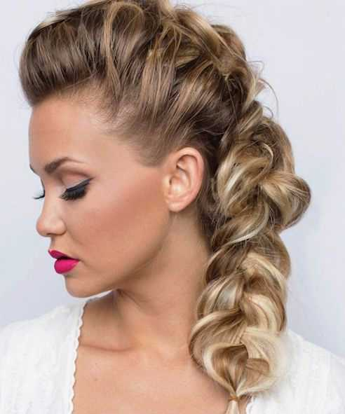 Sassy Fishtail Braided Haircut 2016
