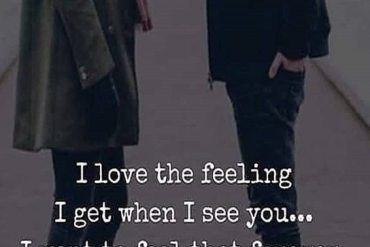 I Love the Feeling - Best Feeling Quotes & Sayings