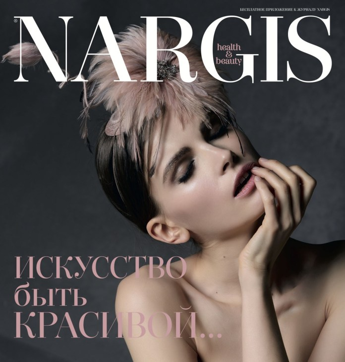 Nargis Magazine – Chantal Thomass