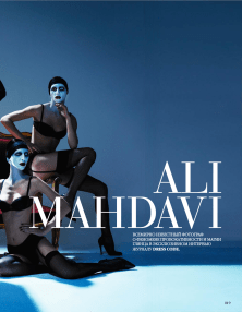 Dress Code – Ali Mahdavi