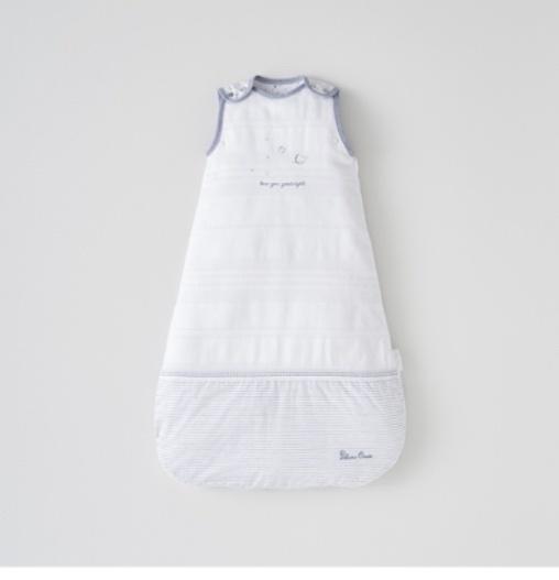 Silver Cross Space Sleeping Bag
