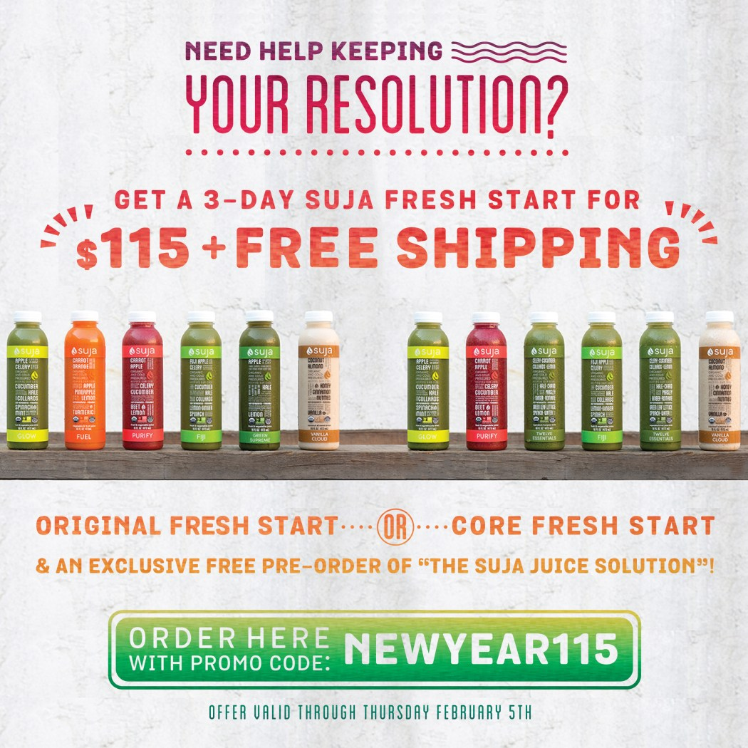 suja juice sale discount