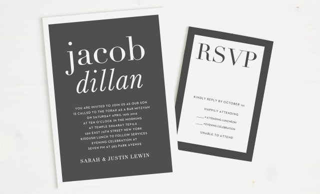 Celebrate with truly custom invitations from Basic Invite #barmitzvah #batmitzvah #basicinvite