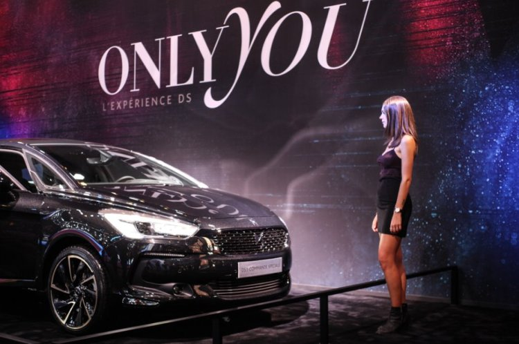 Only You Ds Automobiles