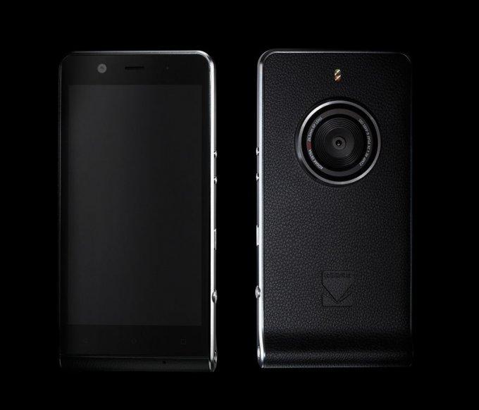 kodak-ektra-smartphone-10-680x582
