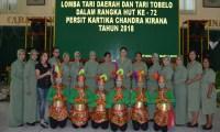 Budaya Tari Daerah, Persit KCK Daerah XII Tanjungpura Gelar Lomba