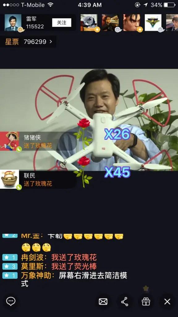 Xiomiscreengrab