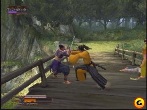 way of the samurai bridge