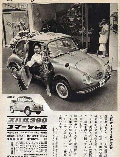 Subaru 360 deluxe