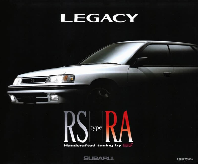 Subaru Legacy RS type RA