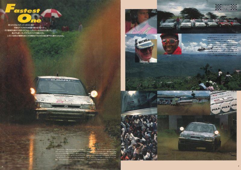 Subaru Legacy STI