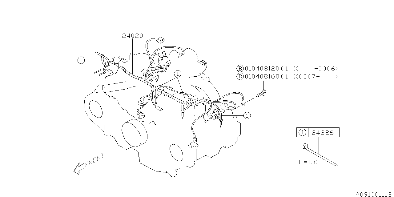 Subaru Wiring Harness Diagram / Subaru Trailer Wiring