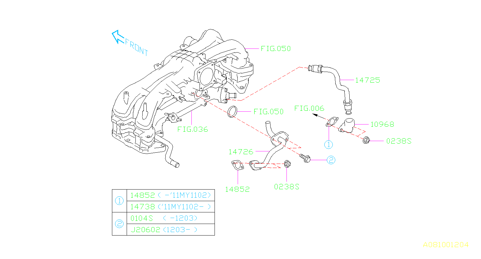 Subaru Forester Gasket-air suction valve. Control