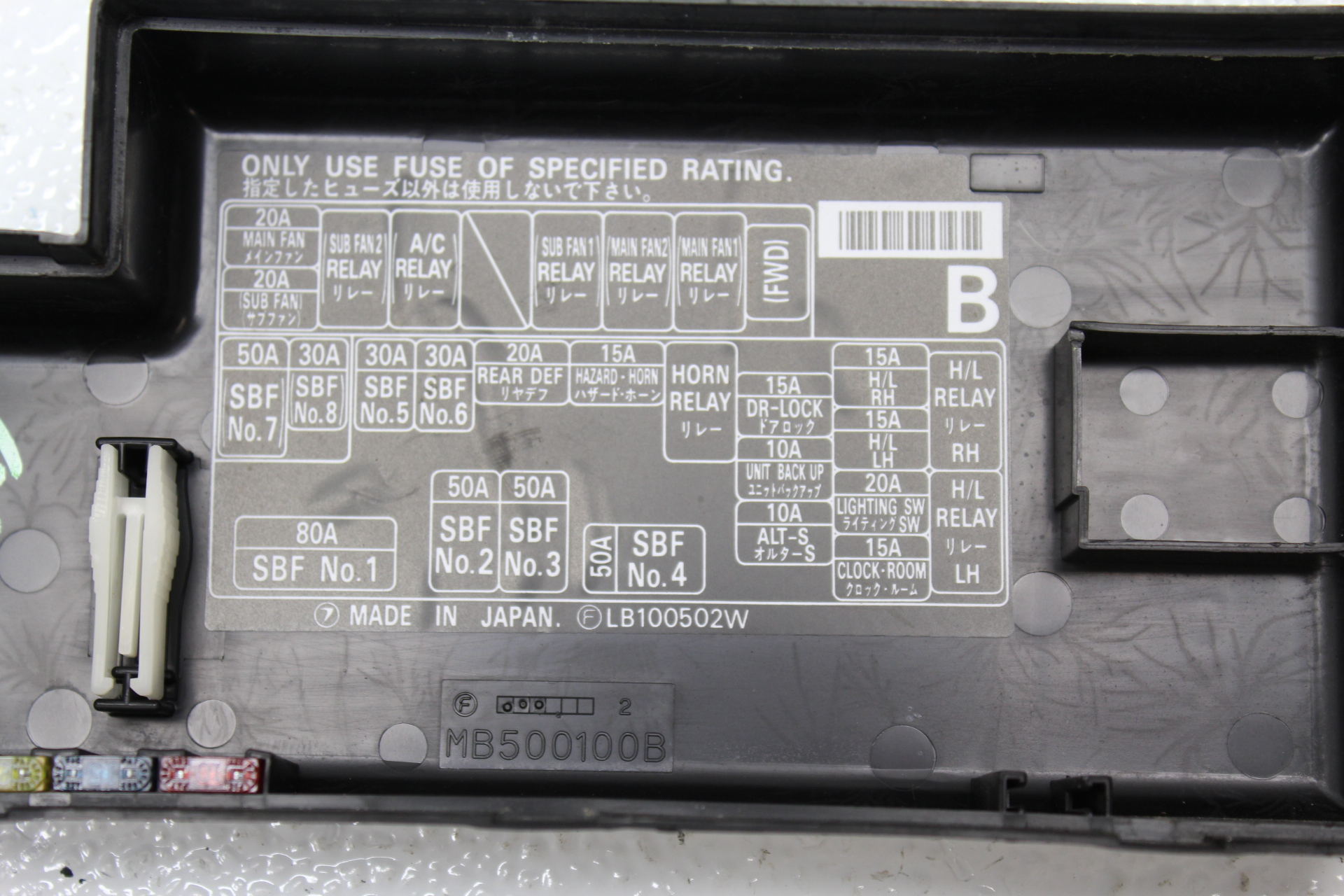hight resolution of subaru impreza gc fuse box wiring diagram centre fuse box subaru impreza 2001