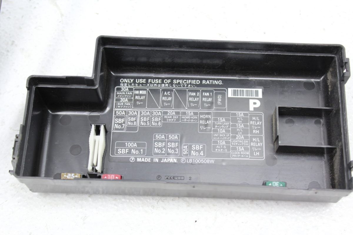 hight resolution of 2004 2008 subaru forester xt fxt fuse box relay box oem factory 04 08