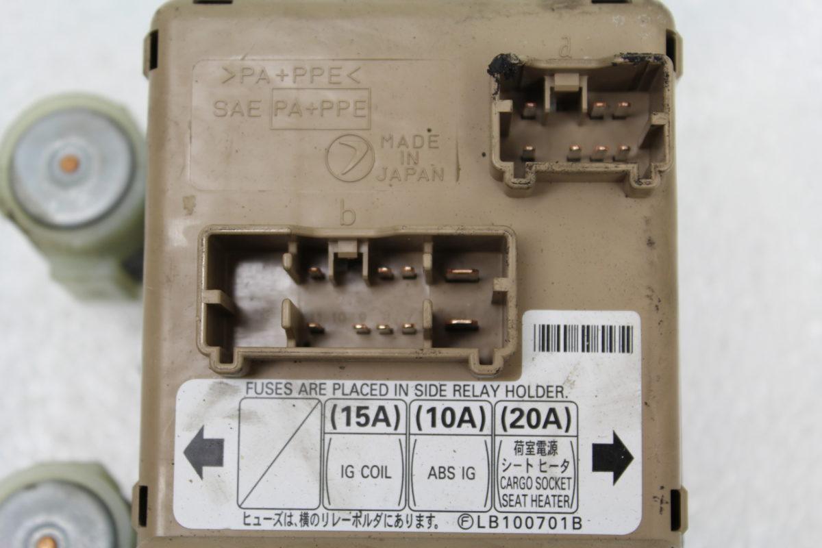 hight resolution of 2005 2007 subaru impreza wrx sti under dash fuse box panel factory oem 05 07
