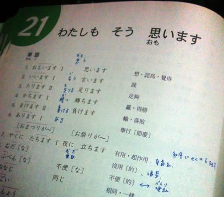 日本語サポートの有無について