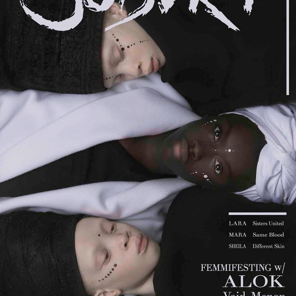 SUBVRT COVER