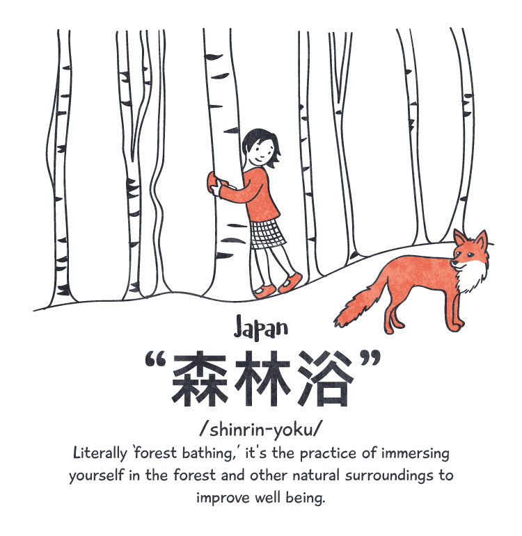 10 Happiness Practices From Around the World