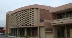 Ghana School of Law Entrance Examination Venue 2020