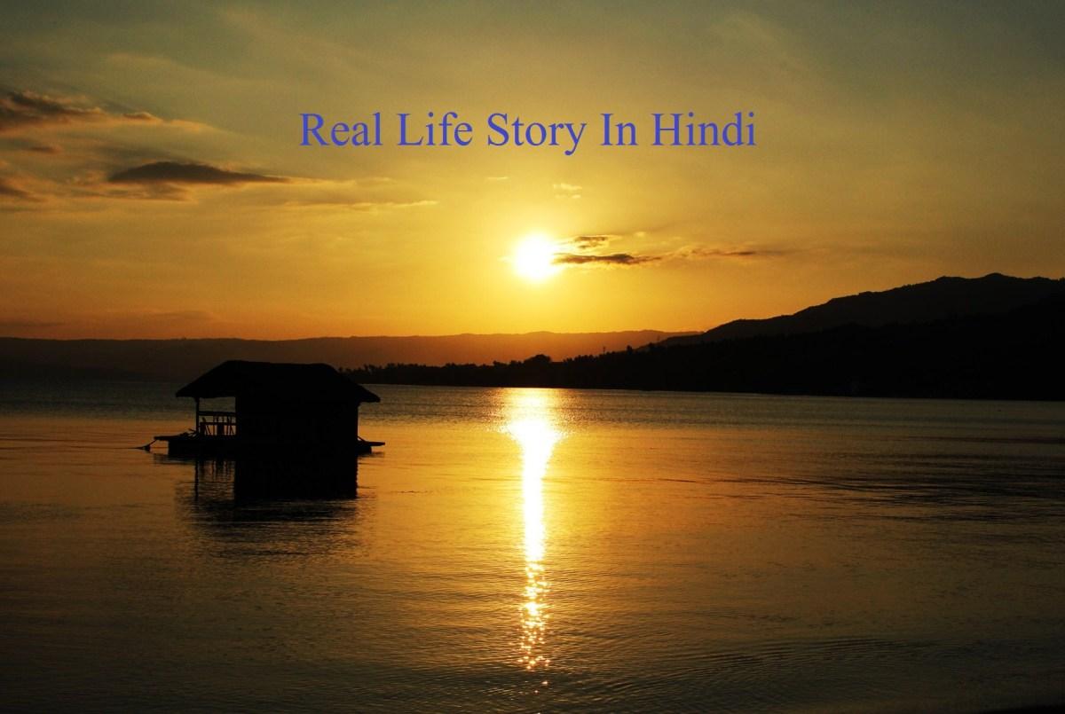 विद्या क्यों नष्ट हो गयी? Real Life Inspirational Story In Hindi