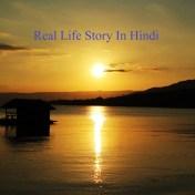 Real Life Inspirational Story
