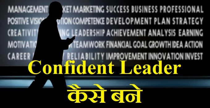 Successinhindi Blog For Personality Development Entrepreneur