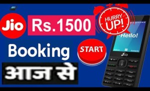 How to book JIO Rs 1500 4G Mobile Phone ! Procedure ! Features & Specification details ! Hotsopt