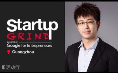 John Xie | Huodongxing CEO | Startup Grind Guangzhou August Event 2017