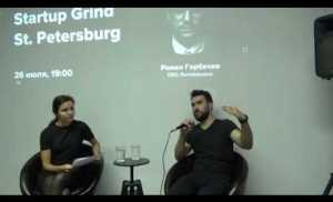 Startup Grind St. Petersburg hosts Roman Gorbachev, CEO & founder Logomachine