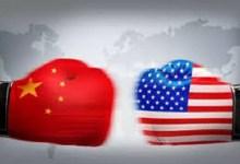China and U.S. Trade War