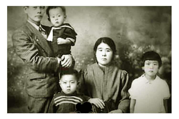 Familia japonesa que habitaba la casa Matusita