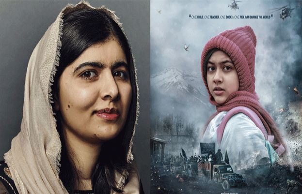 Malala's biopic will get a special screening by the UN