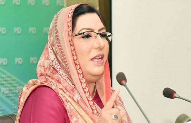 Special Assistant to the Prime Minister on Information and Broadcasting Dr Firdous Ashiq Awan