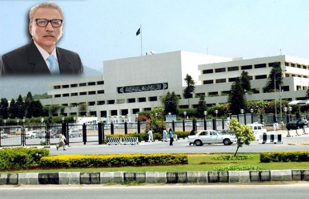 Joint session of parliament to be held tomorrow