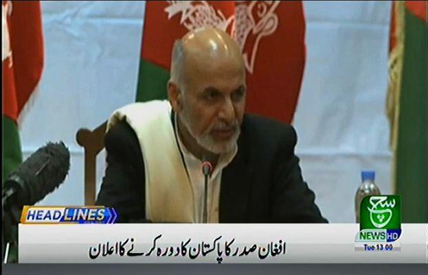 Afghan President Ashraf Ghani to visit Pakistan on June 27