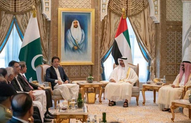Pakistan, UAE agree to boost bilateral ties